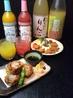 Japanese Dining&Bar 902のおすすめポイント1
