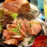 南の島の台所 KAKAKA カカカのおすすめポイント2