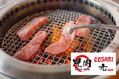 焼肉ヘルシーダイニング コサリウォン COSARI 群馬のグルメ