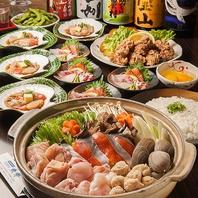 旬の食材も楽しめる特選海鮮寄せ鍋&海鮮尽くしコース