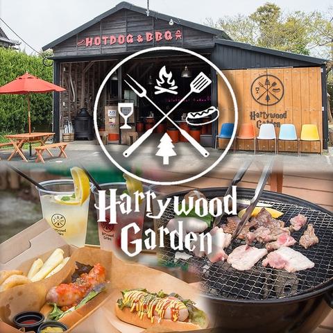 Harrywood Garden