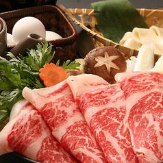 【おすすめ】大麦牛食べ放題セット