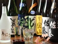日本酒・地酒も豊富にご用意!