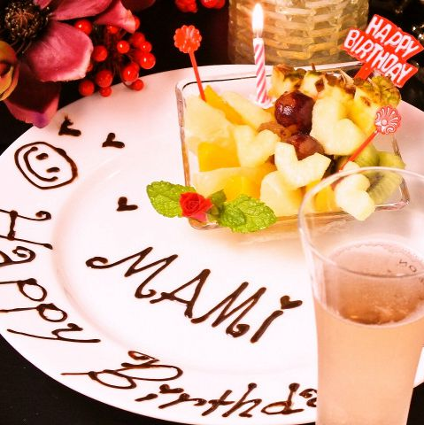 お誕生日にはクーポン利用でバースデープレート&シャンパンをプレゼント!友人・カップルのお祝い生演奏とともにサプライズのお手伝いを致します♪