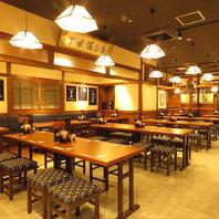 最大宴会53名様★ゆったり宴会部屋ございます。
