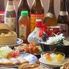本格中華食堂 栄盛 おゆみ野店のおすすめポイント2