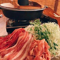 焼肉としゃぶしゃぶ 創作料理の店 雫のおすすめ料理1