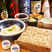 極麺 たけぞーのおすすめ料理3