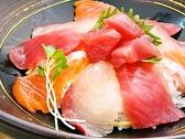 活魚専門店直営 Cafe Free'sのおすすめ料理2