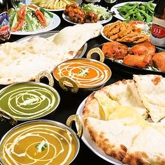ネパールインド料理 ゴルカのおすすめ料理1