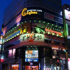 とめ手羽 博多駅前店の外観1