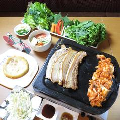 鍋料理 サムギョプサル専門店 なっさむのコース写真
