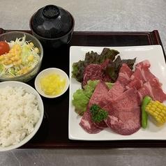 焼肉茶屋 功庵のおすすめランチ2