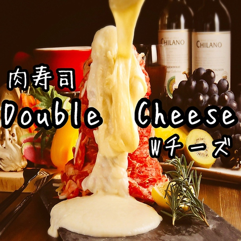 Double Cheese Wチーズ 千葉店