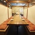 12名様程度用のお席は掘りごたつ以外にもテーブル仕様の半個室タイプもあります