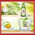 韓国で話題◇スンハリ入荷:【スンハリ】いわずと知れた今韓国で話題の焼酎。柚子カクテルのような飲み心地!!