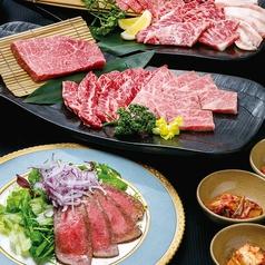 焼肉 かくら 長崎銅座店のおすすめ料理1