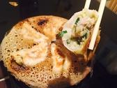 居酒屋 御食事処 濱松屋のおすすめ料理2