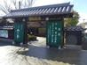 天然温泉 大村ゆの華のおすすめポイント1