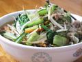 料理メニュー写真青野菜ラーメン(野菜不足の人にオススメ!この一食でしっかり青野菜がとれる!ランチにも◎)