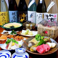 炭焼屋 さわ田のおすすめ料理1