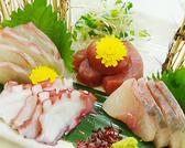 あ うん 尼崎のおすすめ料理3