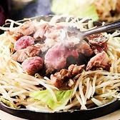 ジンギスカン 鐵 てつ 栄・錦店のおすすめ料理2