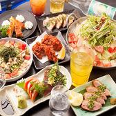 牛タン 圭助 渋谷明治通り店のおすすめ料理2