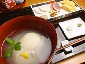 蕎麦 鈴音のおすすめ料理3