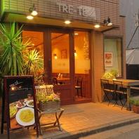 使い勝手の良い三茶のイタリアンレストラン♪