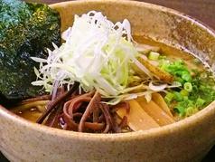 麺や琥張玖 KOHAKUの写真