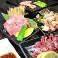 料理メニュー写真牛タンの桜島溶岩焼
