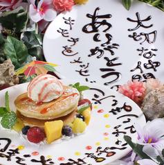 波音 立川店の写真