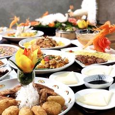 中国料理 九龍居 大口店の写真