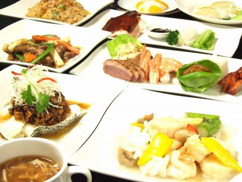 本場・台湾の厨師が腕をふるう本格中華!180席を誇る湘南随一の本格的大型中華料理店