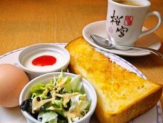 桜宮珈琲の写真