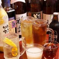 居酒屋感覚でどうぞ!当日OK!980円飲み放題プラン!