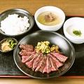 料理メニュー写真牛ハラミ定食