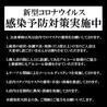 ミスターヤキニク MISTERYAKINIKU 鹿児島天文館店のおすすめポイント3