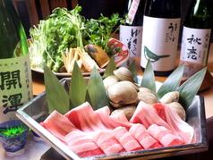 花畑吟魚 こんやのおすすめ料理1
