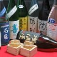 愛媛の地酒や旬のお酒も取り揃えております!