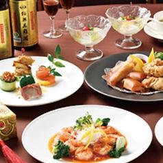 DINING&BAR SHI-EN ホテルイタリア軒のおすすめ料理1