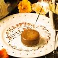 蒲田#飲み放題#女子会#誕生日#歓迎会#送別会#肉#カクテル充実#バー#ラクレットチーズ#