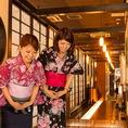 【若女将がおもてなし】ふすまで仕切られた広々空間に、様々なシーンにあわせた大きさの個室をご準備しております。仕事終わりの飲み会から、大事な接待シーンまでも、当店でおもてなし致します。札幌駅周辺での居酒屋をお探しなら、ぜひ日本一別宴邸へお越しください。