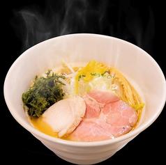 麺匠 いし井 高田馬場の写真