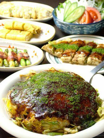 広島風お好み焼き!鉄板焼きも種類豊富にあります♪