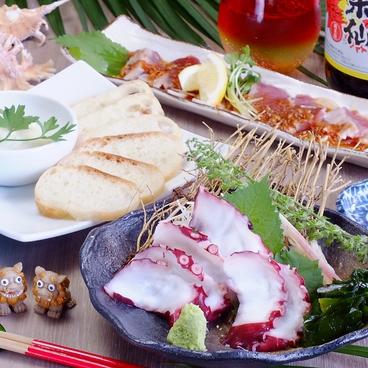 琉球ぼうず 青梅店のおすすめ料理1