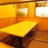 八剣伝 大森町店のおすすめポイント1