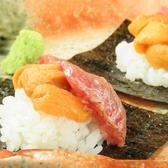 月寅 紙屋町店のおすすめ料理2