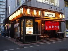 しゃかりき 加古川駅前店の特集写真